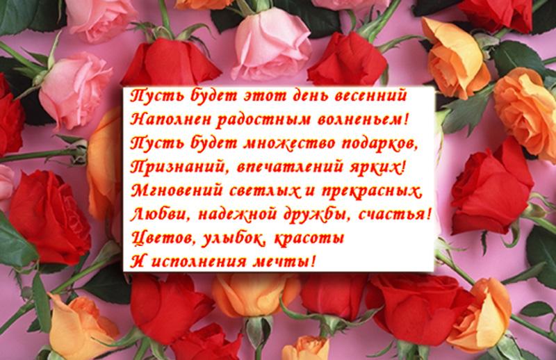 Поздравление здравствуй милая бабенка 53